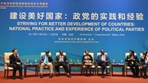 海外盛赞中国两会