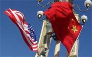 新華時評:美國的做法違反企業家精神