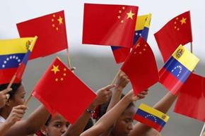 赵本堂:中委两国拥有巨大的合作潜力