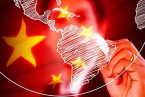 赵本堂:中拉关系发展呈现四个主要特点