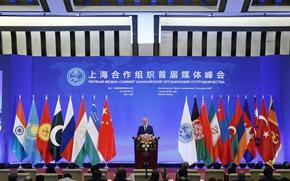 与会人士积极评价上合组织首届媒体峰会