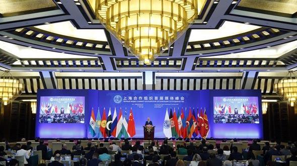 上海合作组织首届媒体峰会在京开幕
