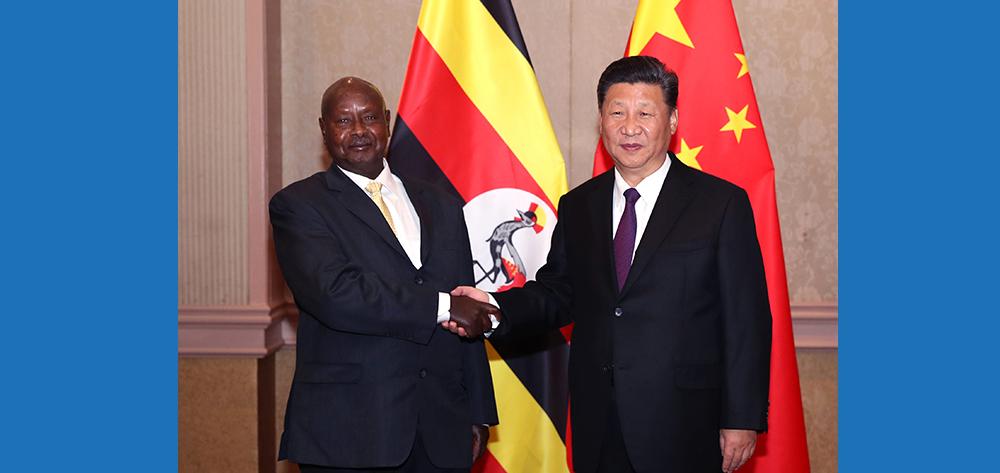 習近平會見烏幹達總統穆塞韋尼