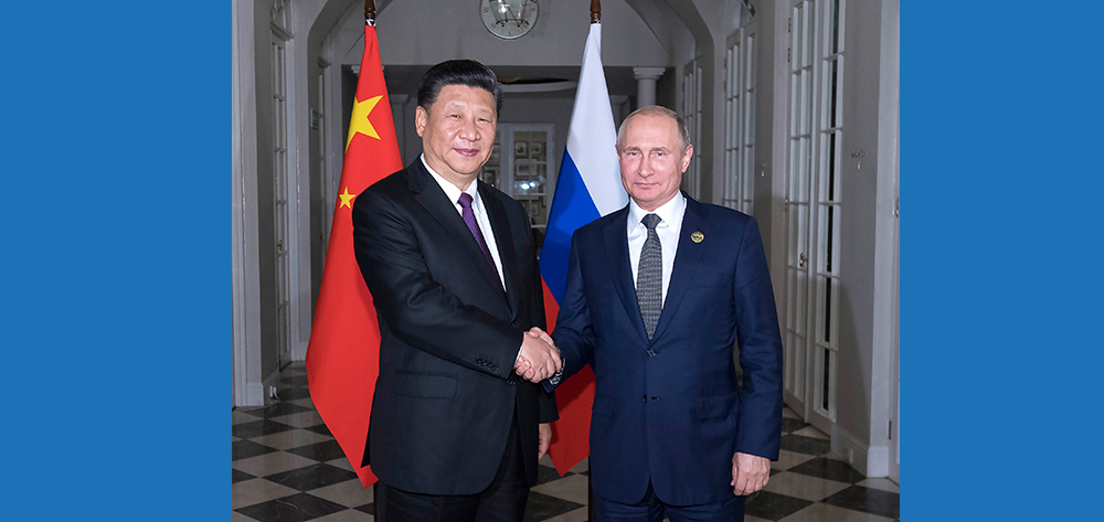 習近平同俄羅斯總統普京舉行會晤