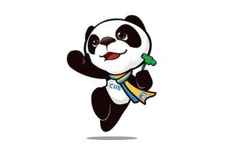 中國國際進口博覽會標識和吉祥物揭曉