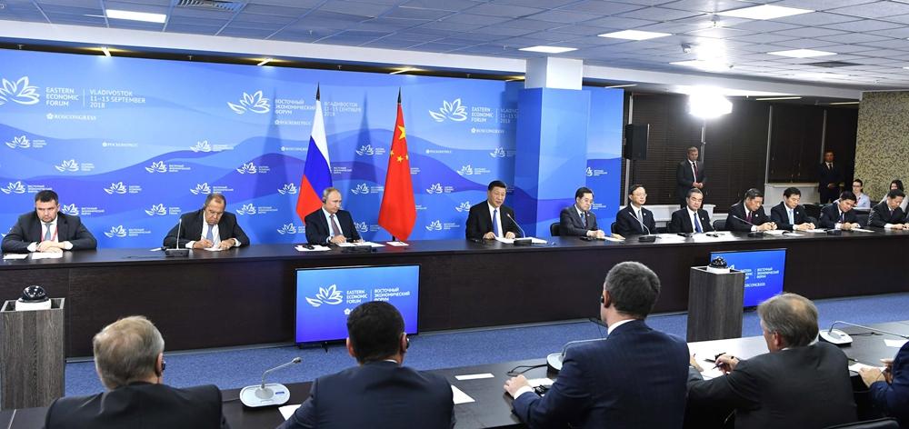 習近平和俄羅斯總統普京共同出席中俄地方領導人對話會