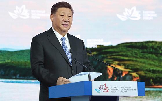 習近平出席第四屆東方經濟論壇全會並致辭