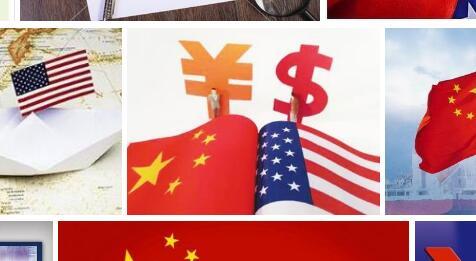 白皮書:中美經貿合作是雙贏而非零和博弈
