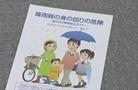 日媒:下雨天打傘竟成安全隱患 日本已發生多起用傘事故