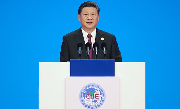 習近平出席首屆中國國際進口博覽會開幕式並發表主旨演講