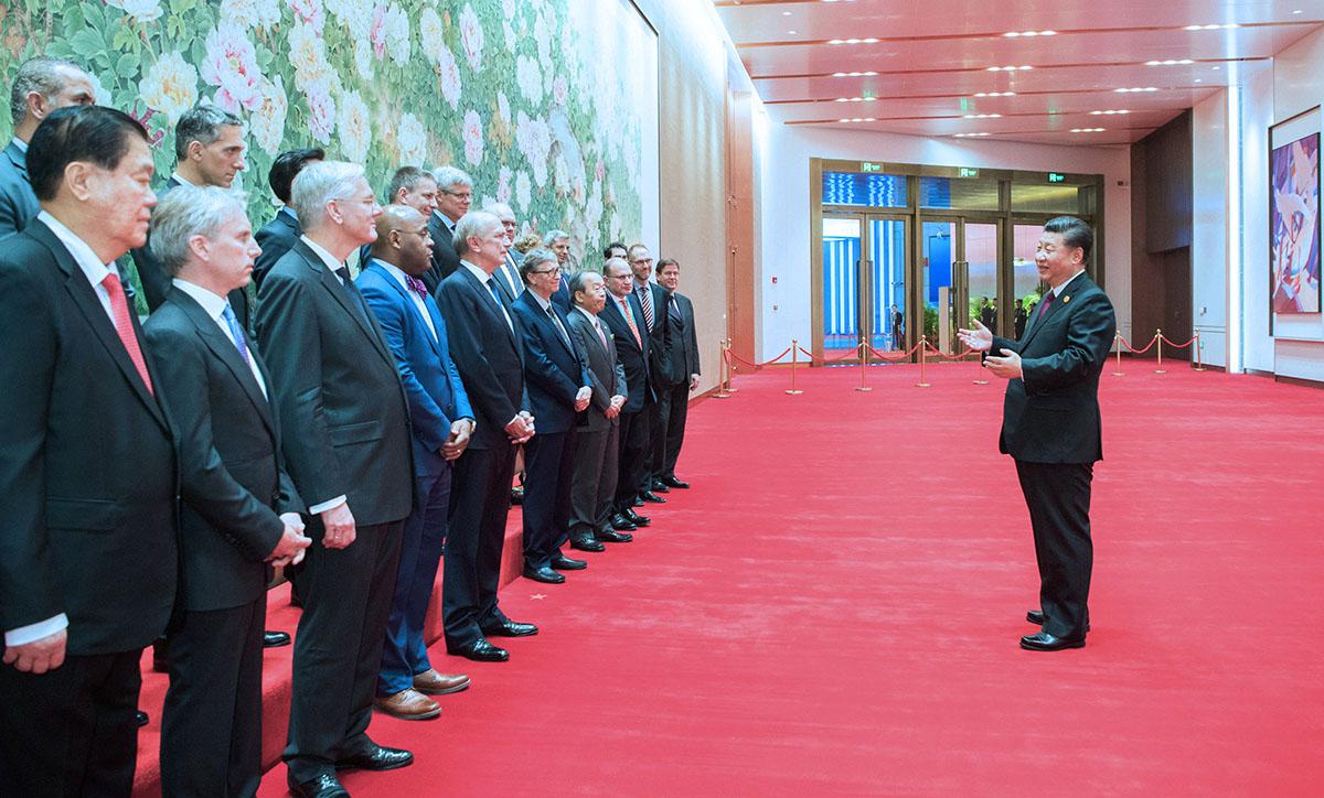 習近平會見參加首屆中國國際進口博覽會的外國企業家代表