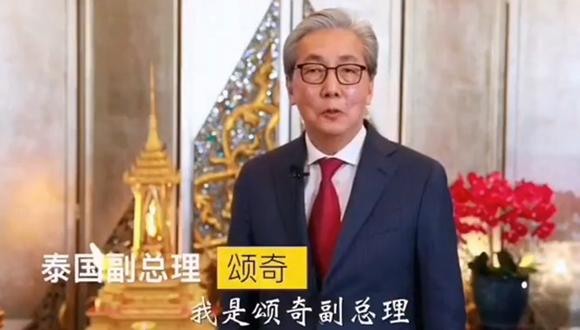 泰國副總理歡迎中國遊客到泰國旅遊