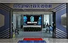 更多中國超級計算機登上全球500強榜單