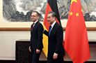王毅:中國這片遼闊大海展現開放包容胸襟