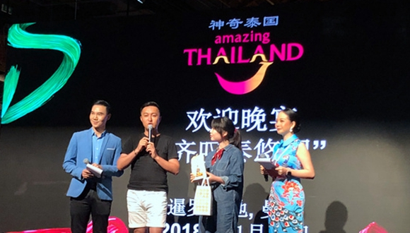 泰国旅游局邀请中国网红助推泰国旅游新潮流