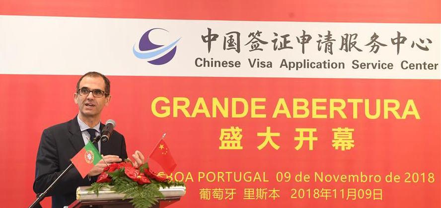 葡萄牙裏斯本中國簽證申請服務中心開業