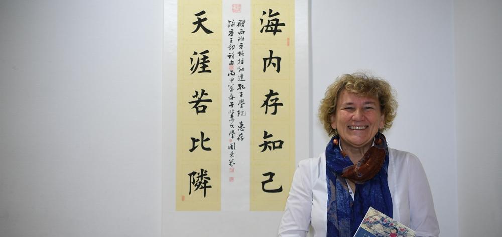 癡愛中文40年——記西班牙漢學家雷林克