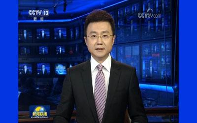 習近平離京對四國進行國事訪問並出席G20峰會