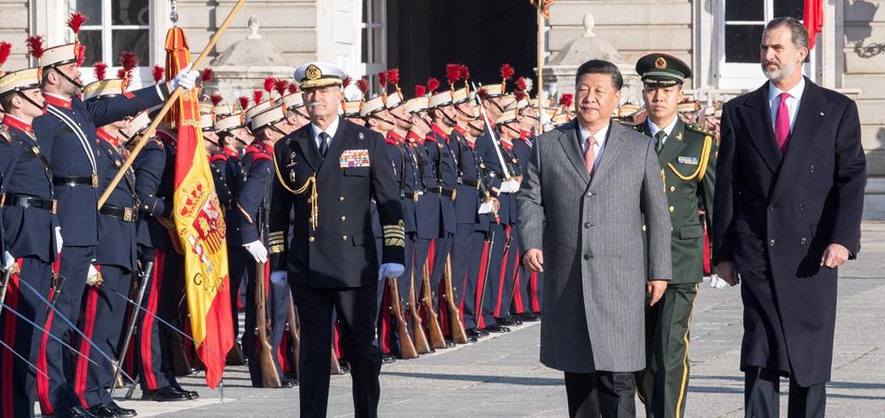 習近平出席西班牙國王費利佩六世舉行的盛大歡迎儀式