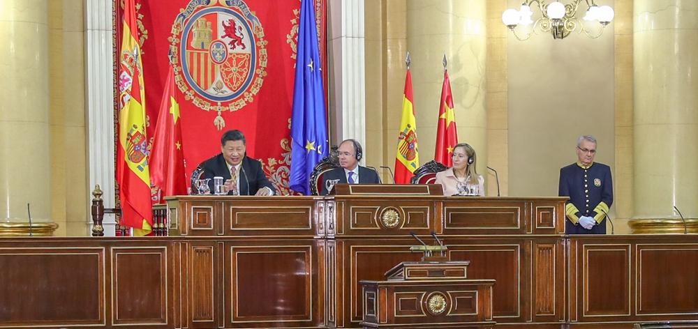 習近平向西班牙參議院、眾議院主要議員發表講話
