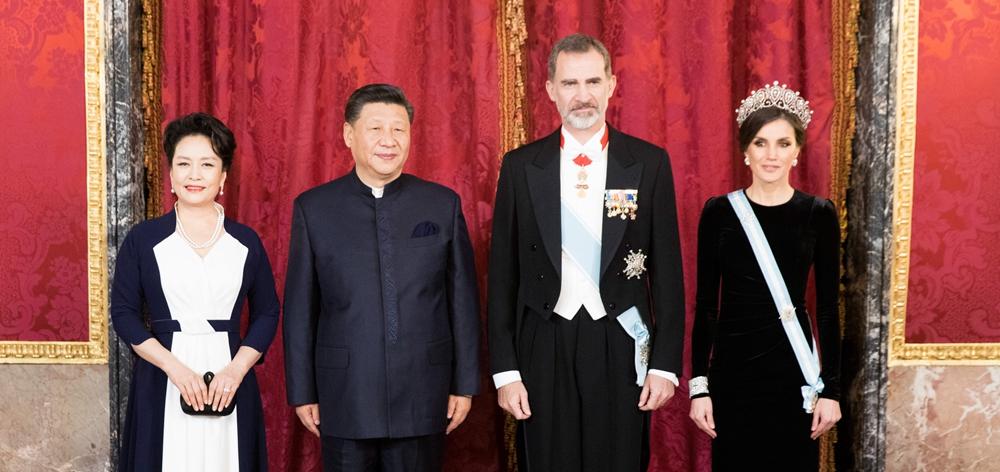 習近平出席西班牙國王費利佩六世舉行的歡迎宴會