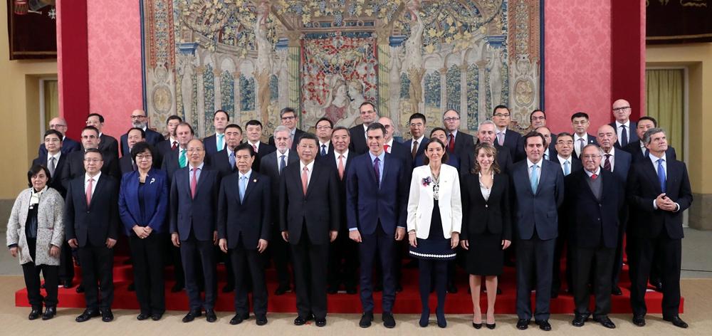 習近平同西班牙首相桑切斯共同會見中西企業顧問委員會雙方代表