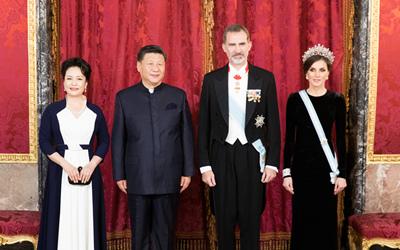 習近平出席西班牙國王舉行的歡迎宴會