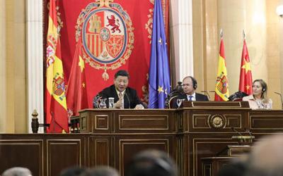 習近平向西班牙參議院 眾議院主要議員發表講話