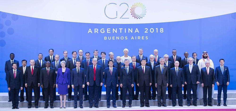 習近平出席二十國集團領導人第十三次峰會並發表重要講話