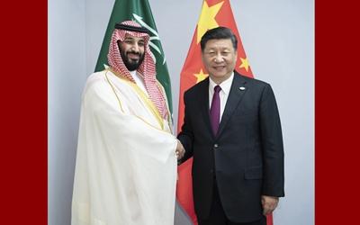 習近平會見沙特阿拉伯王儲