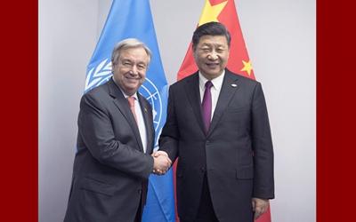 習近平會見聯合國秘書長