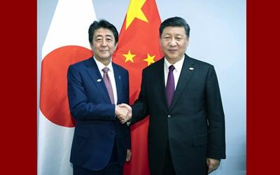 習近平會見日本首相