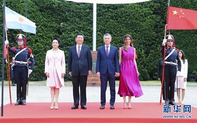 習近平出席阿根廷總統舉行的歡迎儀式