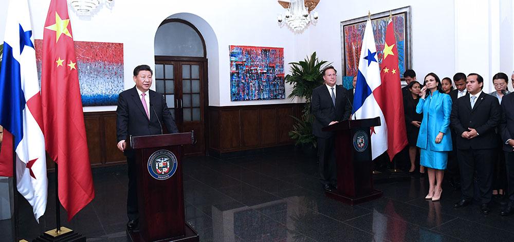 習近平和巴拿馬總統巴雷拉共同會見雙方企業家代表