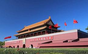 """新华国际时评:世界经济前行的""""中国策"""""""