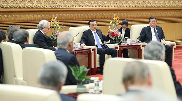 """李克强会见第三届""""读懂中国""""国际会议代表并座谈"""
