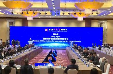 """?#23616;?#25773;】第三届""""读懂中国""""国际会议主旨演讲"""