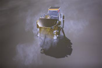 嫦娥四號探測器成功著陸月球背面