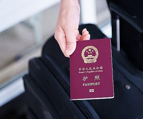 """中国护照""""含金量""""提升"""
