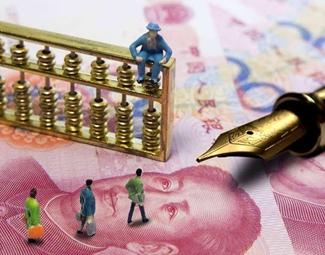 人民币走强 出境游有望迎来新高潮