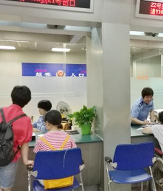 春节出境游 证件办理要提早