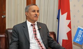 专访尼泊尔驻华大使:中国持续发展意味着我们拥有更多机遇