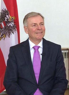 专访奥地利驻华大使:中国政府和人民携手创造了脱贫奇迹