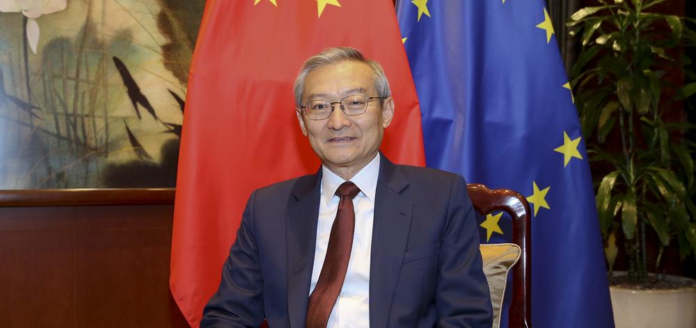 """專訪:中歐已形成""""你中有我、我中有你""""的利益交融格局——訪中國駐歐盟使團團長張明"""