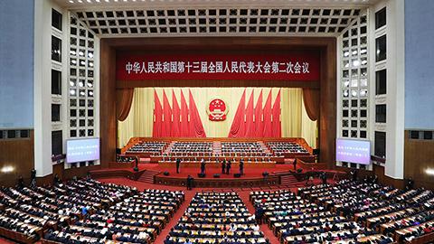 【直播】习近平出席亚洲文明对话大会开幕式并发表主旨演讲_新华网