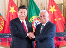習近平主席對西班牙、阿根廷、巴拿馬、葡萄牙進行國事訪問並出席二十國集團領導人峰會(2018.11.27-12.5)