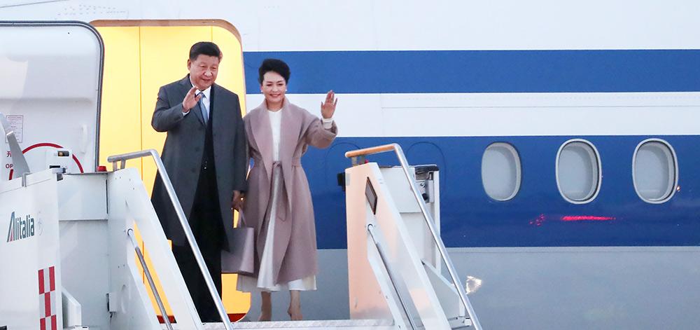 習近平抵達羅馬開始對意大利共和國進行國事訪問