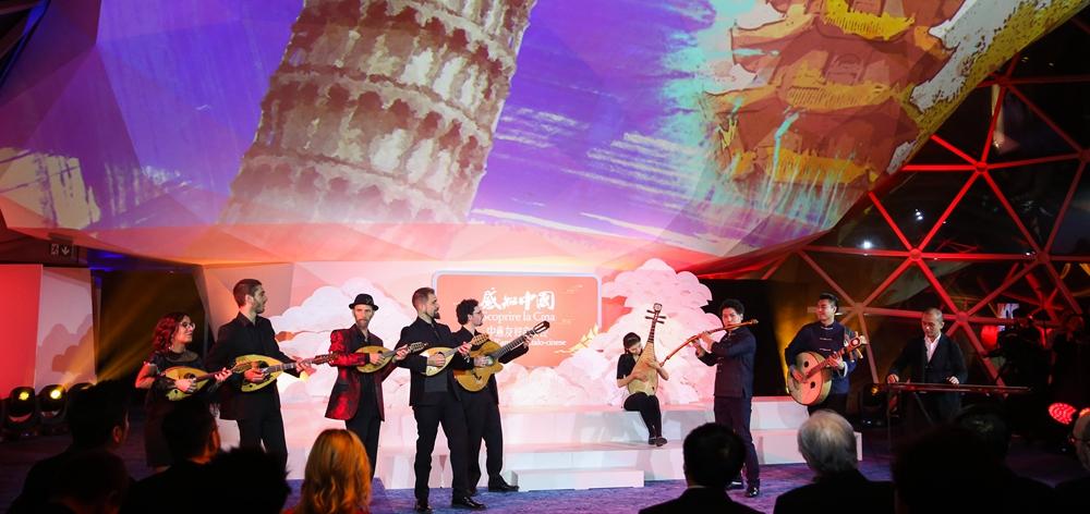 """""""感知中國""""中意友好音樂會在意大利羅馬舉行"""