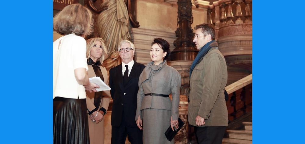 彭麗媛參觀法國巴黎歌劇院