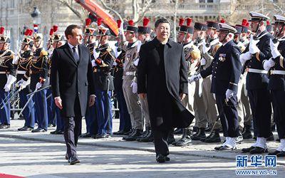 習近平出席法國總統舉行的歡迎儀式